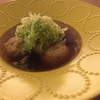 「ミナ ペルホネン」のライフスタイルショップ「Call」のカフェが美味しいよ!