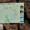 地図に道を書き込む