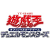 【遊戯王 最新情報】「デュエリストパック-レジェンドデュエリスト編 5-」が2019年6月8日(土)に発売決定!
