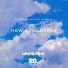 RECORD COLLECTORS' MAGAZINE PRESENTS NEW STANDERD ニュー・スタンダード