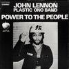 シェアリングエコノミーはジョン・レノンの「Power to the People」