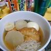 【今日の食卓】久々のおでん。素材は何の変哲もないが、辛子以外にきざみパクチーとおろしにんにくを使い分ける。例えば卵にはパクチーが合うことを発見。タイにはトート・マンという海老や魚の薩摩揚げがありサルちゃんも大好き。薩摩揚げは中国→琉球→薩摩→全国と伝わったもので、タイのも中国期限と思われる。 Oden - various voiled foods like eggs, white radish, fried fish paste, potatoes, etc. Satsuma-age - fried fi