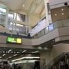 【SFC修行 第3回-3】宮古・空港での過ごし方 お土産