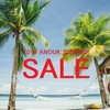 ANOUK SUMMER SALE START!!