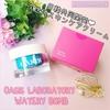 ♡OASIS Laboratory Watery Bomb ♡