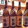 【新井薬師前】個性的な和酒バー『杉玉』