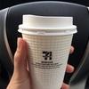 寒い時はホットコーヒーと、、、