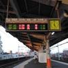 東武鉄道ダイヤ改正続報 緩行線の変化 早朝帯