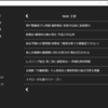 lsFeed:フィードリーダー(開発版0.2のリリース)
