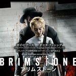 映画「ブリムストーン」(ネタバレ)あれやこれやこねくり回しているが結局何も内容のない映画