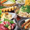 【オススメ5店】中洲・中洲川端(福岡)にあるラーメンが人気のお店