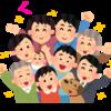 中央区の行政に関する課題解決のための組織、Code for Chuoを立ち上げました。