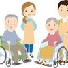 ハローワークで介護施設求人を探すデメリット