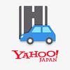【Yahoo!カーナビ】高速道路渋滞マップとスタート地点設定に対応!