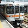 あおなみ線を終点まで行ったらーJR東海&16私鉄乗り鉄たびきっぷ2018(3)