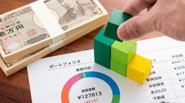 【ファイナンス】資産運用における分散投資の必要性