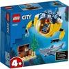 LEGO 60263 海の探検隊 小型潜水艦