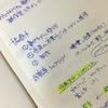 【日記】2017年2月18日(土)「CSVフォーラム2017(2月度)」