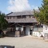 3月から「淡路島のイナカを遊び尽くす宿」開始!!