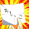【雑記】 復活