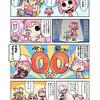 悠木碧の株を上げたアニメ一覧
