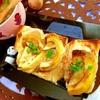 香ばしい筍のバター塩麹焼き餅