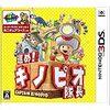 【7月12日更新】Amazon Nintendo 3DS ソフト 新着ランキング