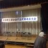 ゆる~い 発表会(^^)