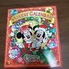 ディズニーランドでアドベントカレンダーを買いました!