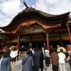 2018秋 鹿児島から東京・途中下車の旅:その8