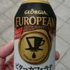 「ジョージア ビターカフェラテ」を飲んでみました