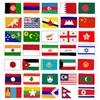 【スリランカ爆弾テロ】やはり宗教は人を救わない