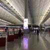 香港国際空港にある3つのプライオリティパスで入れるラウンジに行った話