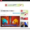 中国で離婚が急増