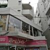 85balteppen 三軒茶屋 栄通り2階