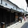 昔の町並みが良く保存されている今井町(奈良)
