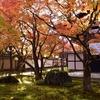 期間限定特別公開の京都「大徳寺・黄梅院」の見所を紹介。 (Kyoto, Daitokuji, Oubaiin)