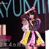 Love music☆モーニング娘。