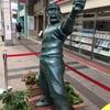 日本一周56日目。鶴岡→新潟