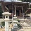第25番)養老寺