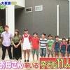 埼玉の美容師の漆山家は、大家族の理想の姿だ!