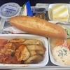 【機内の様子・機内食】関空からエールフランスに乗ってフランスの旅