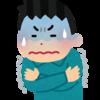 今の時期は秋風邪に気をつけよう