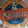 カルディで 見っけ^^   (Maritozzo)