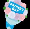 父親は仕事よりも家庭や友達に時間を投資した方が幸せになれる
