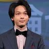 中村倫也company〜「2020・ベストオブいい男・決定戦」