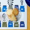 北欧キッチン雑貨|アルメダールス プレースマット