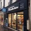 【2017年1月パリ散歩(4)】父の昔話を思い出させるフランス・ブルターニュの老舗缶詰メーカー la belle-iloise(ラ・ベル・イロワーズ)