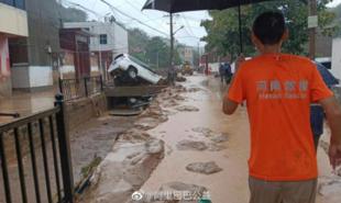 河南省大水害の復旧支援に活用された中国IT企業のスマートシティソリューション