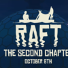 【Raft】Tangaroaのパスワードとは